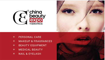 China Beauty Expo confirms to take place on 9-11 July 2020