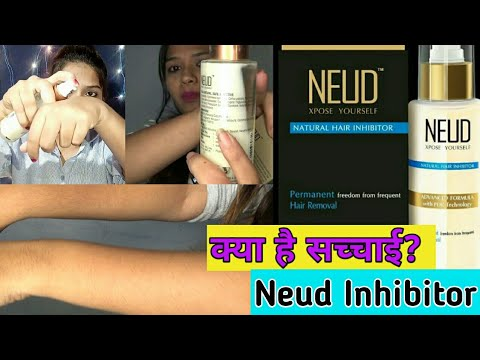 Permanant Hair Remove 😱😱|| My experience with Neud Inhibitor || AnjRi