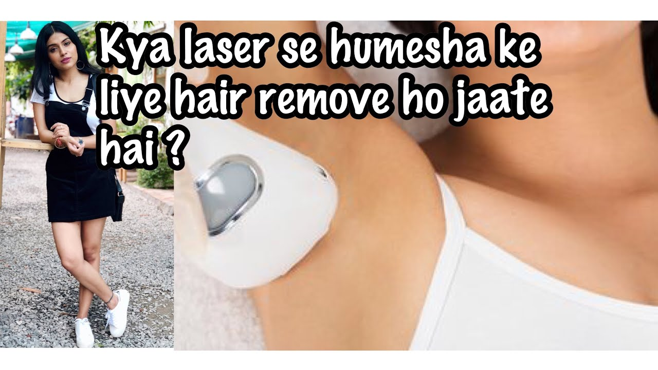 My Experience of Laser Hair Removal Full Body & Face | Laser Hair Removal in India | Nidhi Chaudhary